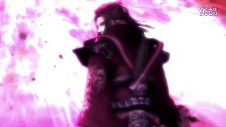 仙剑五 世离救子
