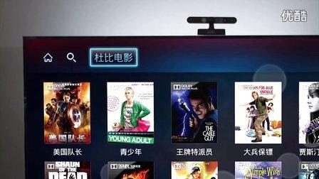 中科云媒TV专卖店--乐视网TV版