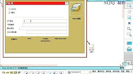 网络设备模拟器教程(13)——标准IP访问控制列表配置_标清