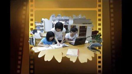 广东外语外贸大学职业生涯规划协会《外贸行业分析报告》发布会宣传视频201106