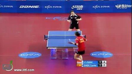 2010韩国站女单半决赛:李佳薇-沈燕飞http:ia3027.getbbs.co