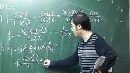 高清 名师李永乐主讲导函数 获取全套视频加QQ:1402269164