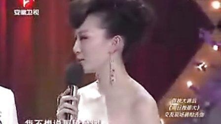 安徽卫视20110403美人心计首映大典礼之冯绍峰杨幂剪辑部分