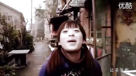 《童年》MV