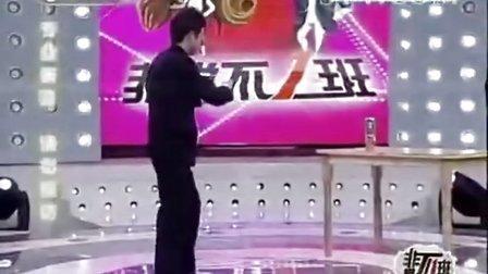 飞牌绝技【凡是主持人都吓坏】震撼搞笑集锦