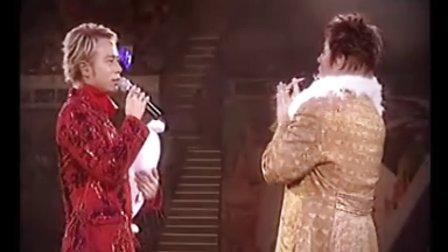左麟右李2003演唱会A
