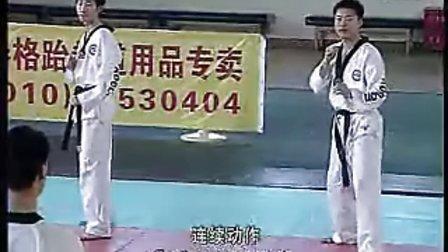 【侯韧杰 TKD 教学篇】之崔永福跆拳道28