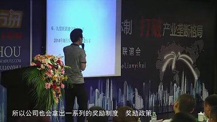 九度方舟千人股东计划