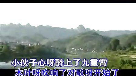 【贵州台江县姊妹节形象歌曲《姊妹花开》】