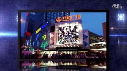 安徽led显示屏生产厂家,国亚光电企业宣传片