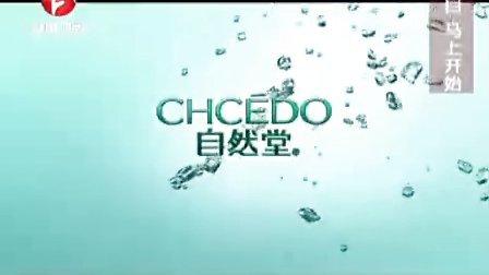 安徽卫视频道 《美人心计》首映大典_20110403