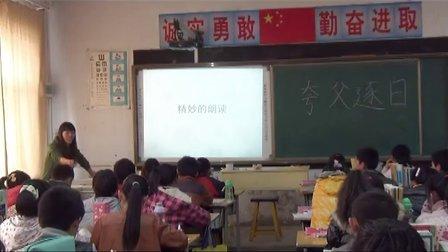 南宫段芦豆建慈2011513089七年级语文《夸父逐日》