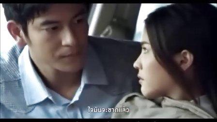 OST via 电影想爱就爱 不可以 泰语英字