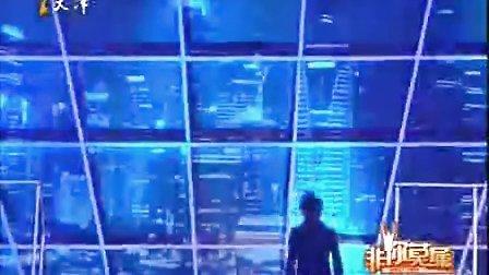 天津卫视真人秀【非你莫属】国语版 03