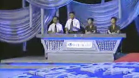1998全辩-总半决赛1-法不容情-航空航天大学-上海外国语大学