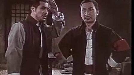 《节振国》[京剧](1965年)