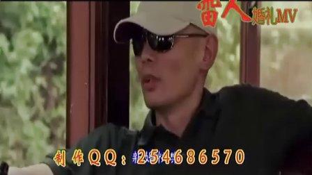 明星花栗鼠(精简)真人配音    婚礼预告片婚礼开场片 qq254686570