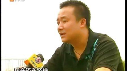 南方卫视《城事特搜》播出梧州音乐人的《梦想十年》