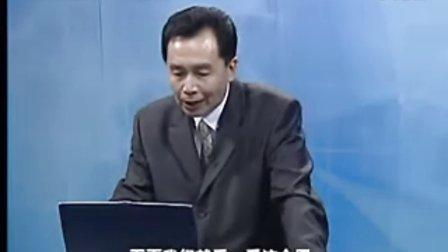 李飞龙--如何当好班组长-第九讲 权变管理理论(下)