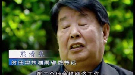 为民郑培民01