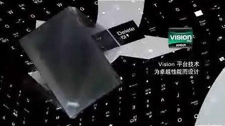 厦门联想ThinkPad x100e维修点 温度过高 拆机清洁