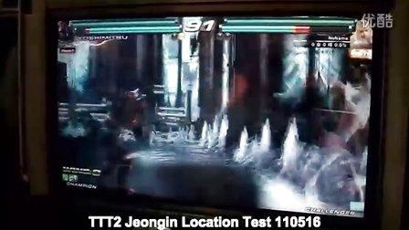 TTT2 韩国 Location Test Part.2