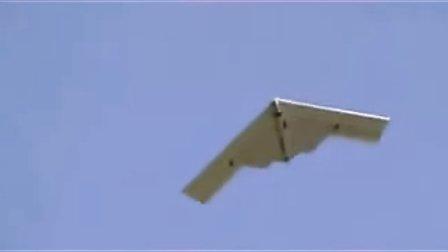 KF_airfoil_RC_B-2_Bomber
