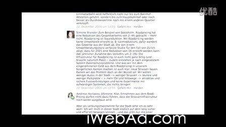 【营销案例 】苏黎世政府官方在线投票选举