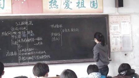 藁城二中-曹慧娟-2011513203-高一-生物-细胞