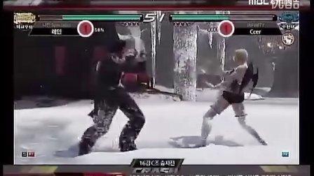 Tekken Crash S7 Winners match 04_05_11
