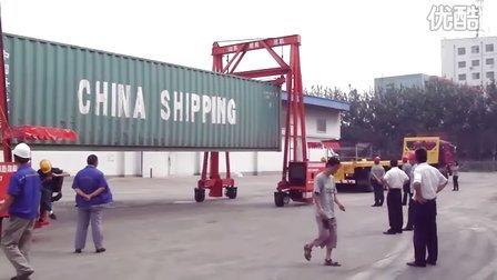 威肯集装箱吊车60吨M4H01241