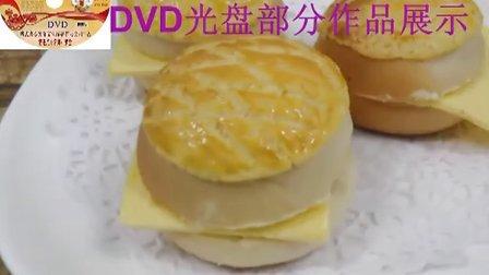中式点心制作过程DVD光盘