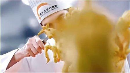 杭州东方烹饪学校