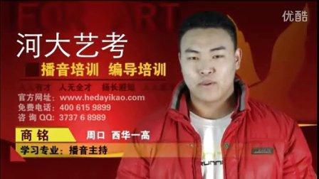 河南省播音主持、影视编导培训班毕业学生感言