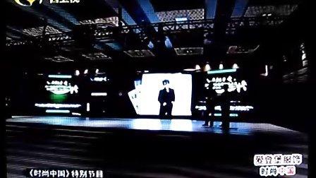 2011商界时尚之夜  之吴秀波