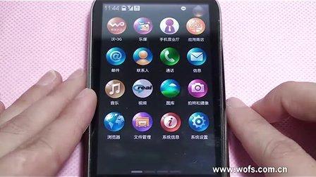 【乐phone应用教程】如何卸载应用程序www.wofs.com.cn