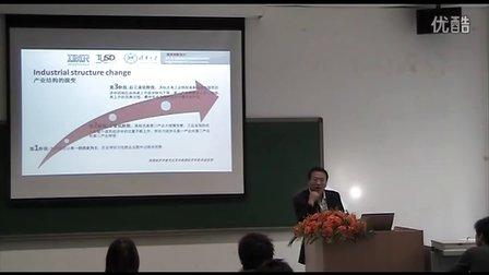 走向服务设计论坛1-DMR介绍服务设计与创新(王国胜教授)