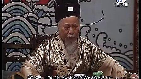 《寻龙剑侠赖布衣》(谭耀文版)07