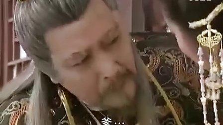大型国产历史电视剧《包青天故事系列包公出巡之〈威震金陵〉》第五集