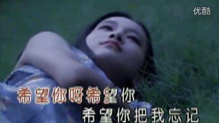 长相依 刘丽丽