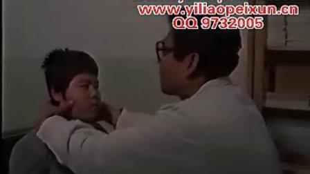 06分类-卫生部 小儿神经系统检查方法【请看简介】