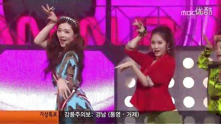 f(x) - Hot Summer MBC音乐中心 2011.07.09