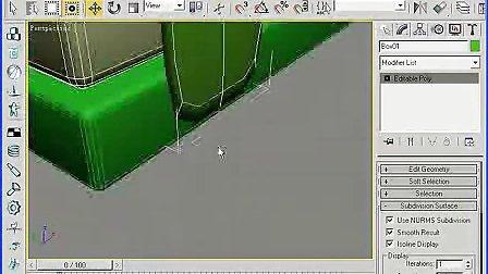 3Dmax实例教程 一张双人床的制作过程