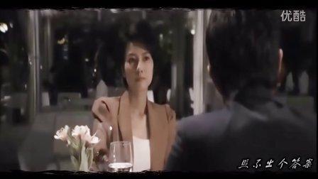 原创电影《单身男女》MV——《爱情转移》