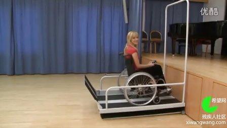 轮椅升降台,非常适合在公共场合用