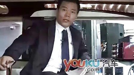 福特房车E450 E350内饰介绍福特商务房车E450报价及图片