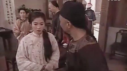 江湖奇侠传04 国语DVD