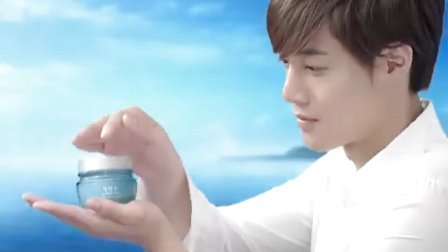 201105 Face Shop CF Iceberg 15s