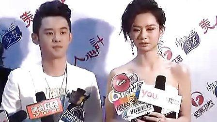 20110323戚薇美人心计安徽卫视首映礼前采访