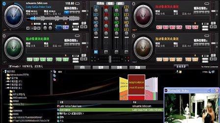 第一节Virtual DJ 7 的界面设置介绍功能作用 VDJ7.0 教程 教学课程